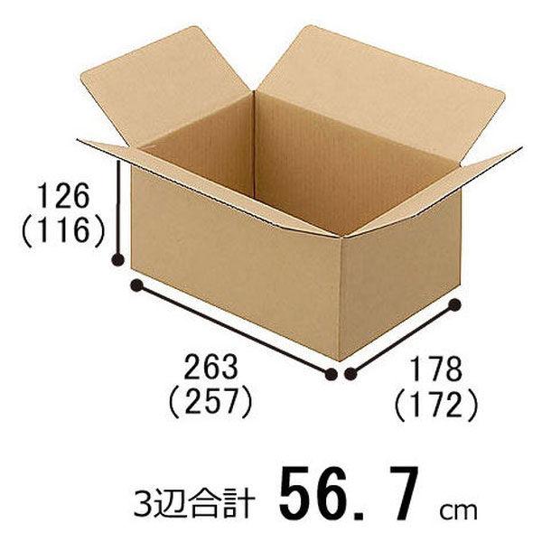 【3辺合計60cm以内】ワンタッチ式 宅配ダンボール No.12 幅263x奥行178x高さ126mm 1セット(120枚:60枚入×2梱包)