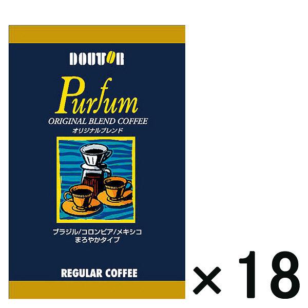 ドトールコーヒー パルファン 5杯分 粉