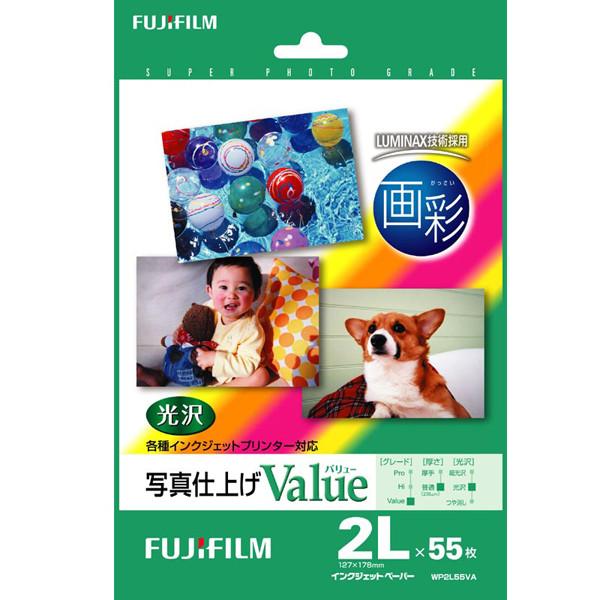 富士フイルム 画彩 写真仕上げValue 2L WP2L55VA 1袋(55枚入)