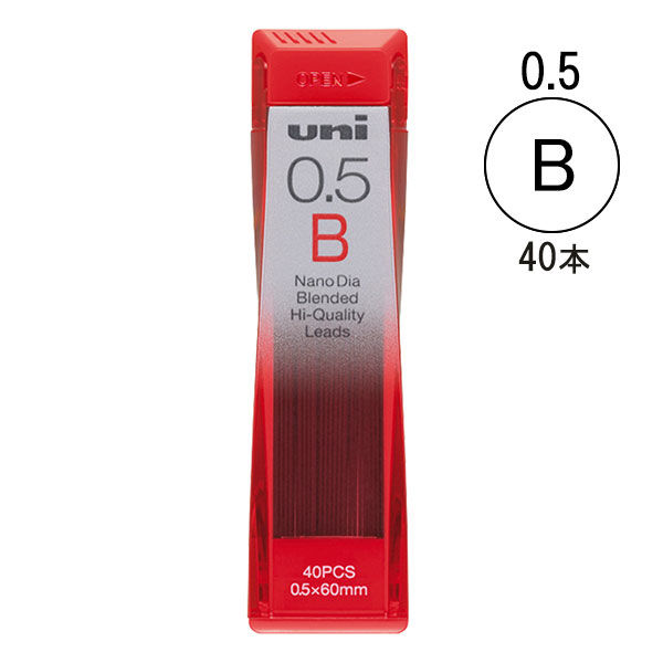 三菱鉛筆 シャープ芯0.5mm B