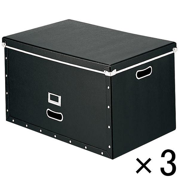 パルプボード収納ボックス 組立式 LL