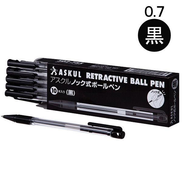 アスクル ノック式ボールペン 0.7mm 黒 10本