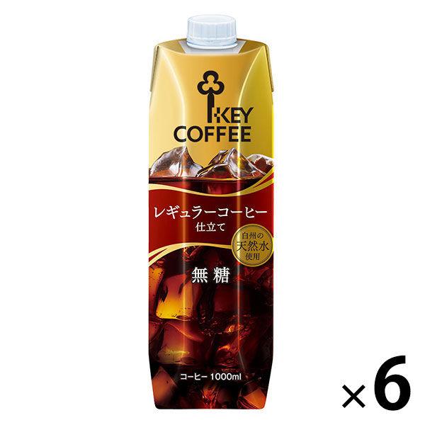 リキッドコーヒー無糖 1L 6本