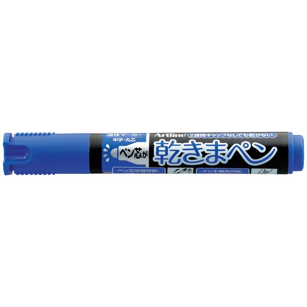 油性マーカー 乾きまペン 中字丸芯 青