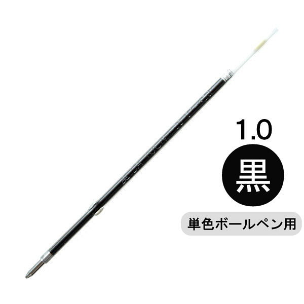 三菱鉛筆(uni) 楽ノック 油性ボールペン替芯 太字1.0mm SA-10CN 黒 10本