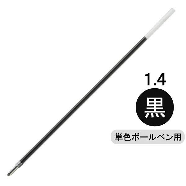 三菱鉛筆(uni) VERY楽ボ 油性ボールペン替芯 極太1.4mm SA-14N 黒 10本
