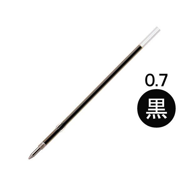 三菱鉛筆(uni) 油性ボールペン替芯 0.7mm 黒 S-7L 10本