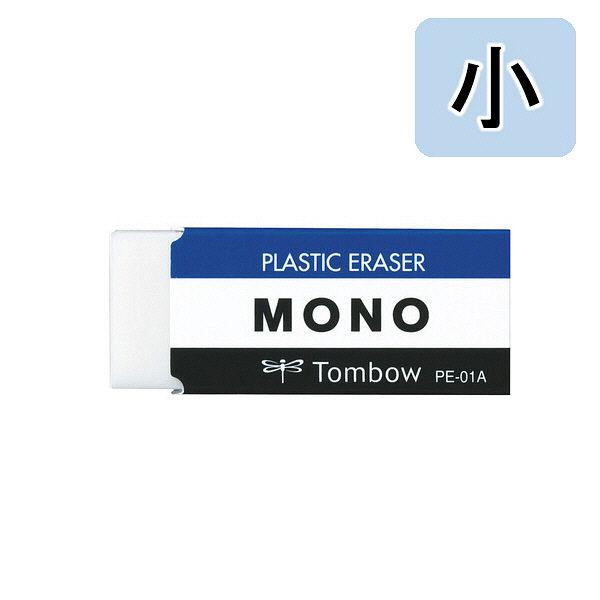 トンボ鉛筆 消しゴム モノ 小 40個