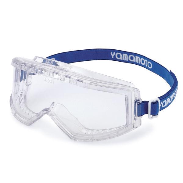アスクルyamamoto山本光学 ゴーグル一眼型保護めがね 曇り止め