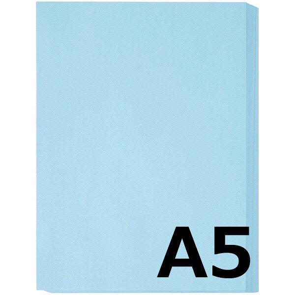 アスクル カラーペーパー A5 ブルー 1冊(500枚入)