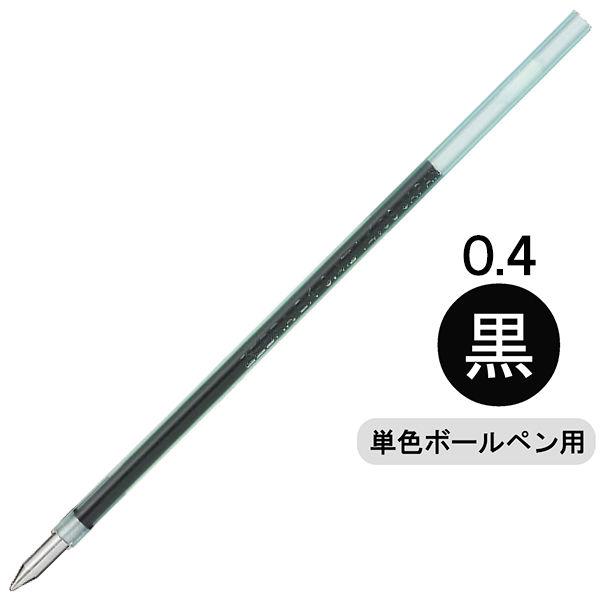 ゼブラ 油性ボールペン替芯 SK-0.4芯 0.4mm 黒 1箱(10本入)