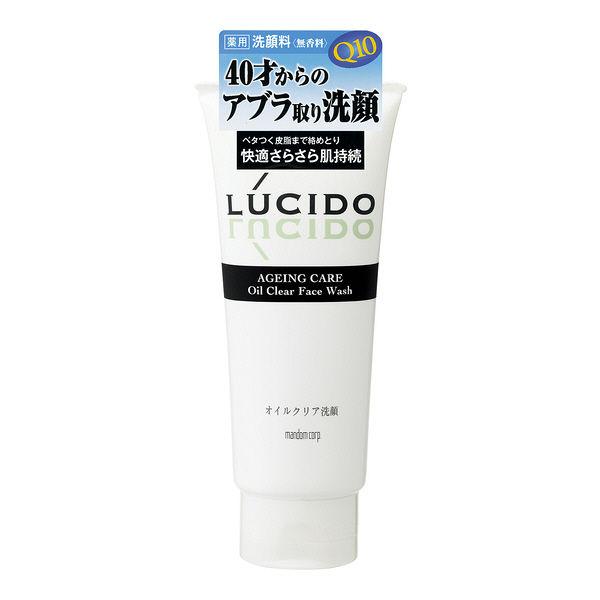 ルシード 薬用オイルクリア洗顔フォーム