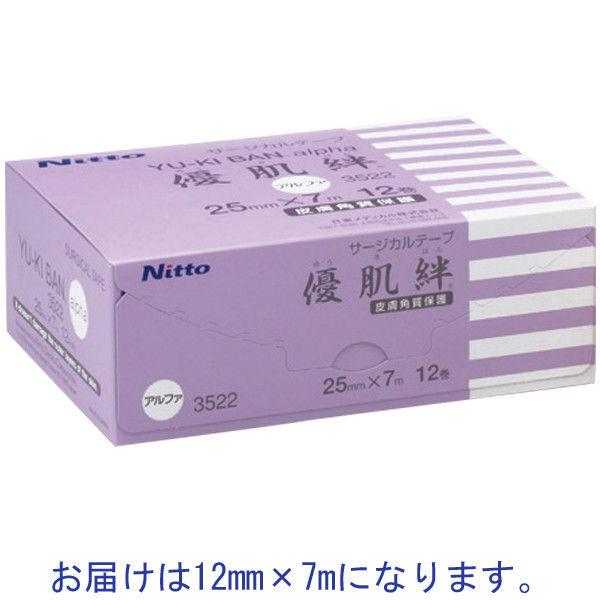 優肌絆アルファ 1箱(24巻入)