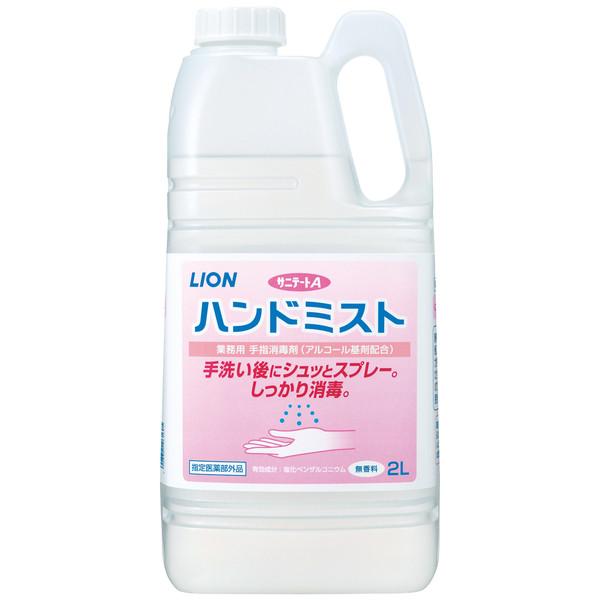 液 消毒 アスクル アルコール