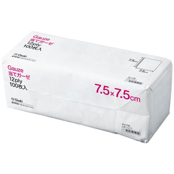 7bf169392c7dc9 アスクル】オオサキメディカル 当てガーゼ 7.5cm×7.5cm 12ply 15272 1包 ...