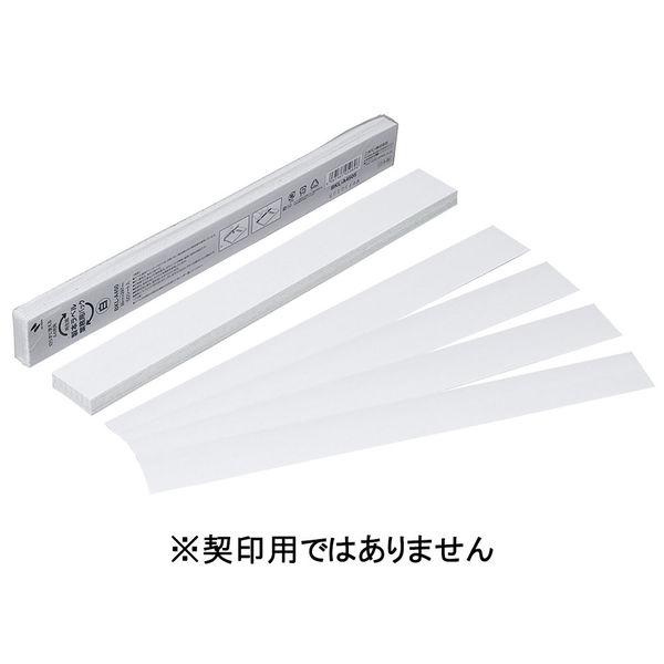 ニチバン 再生紙製本ラベル(カットタイプ) 白 BKL-A4505 1セット(100枚:50枚入×2パック)