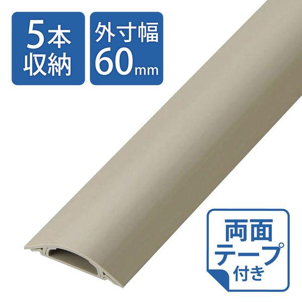 床用モール 1m×60mm(10本入)