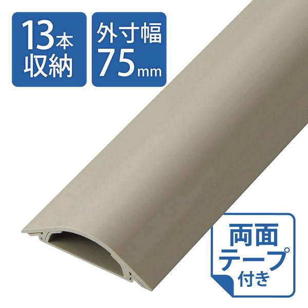 床用モール 1m×75mm(10本入)