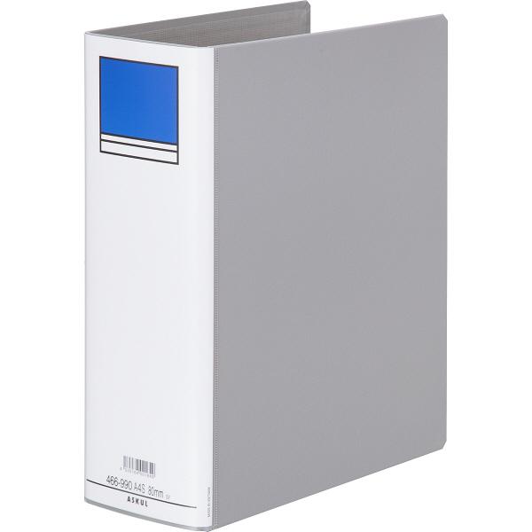 アスクル パイプ式ファイル片開き ベーシックカラー(2穴) A4タテ とじ厚80mm背幅96mm グレー 10冊
