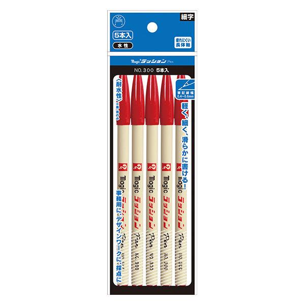 寺西化学工業 マジックラッションペン No.300 赤 M300-T2-5P 1パック(5本入)