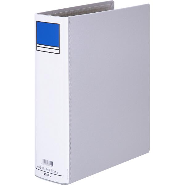 アスクル パイプ式ファイル片開き ベーシックカラー(2穴) A4タテ とじ厚60mm背幅76mm グレー 3冊