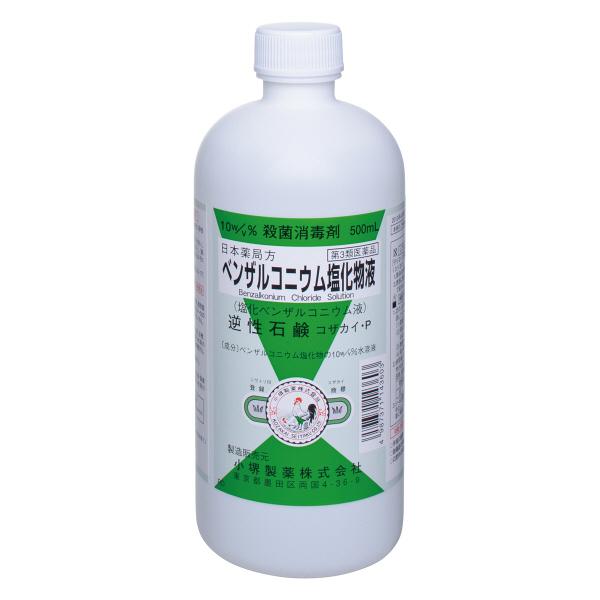 ベンザ ルコ ニウム 塩化 物 コロナ ウイルス