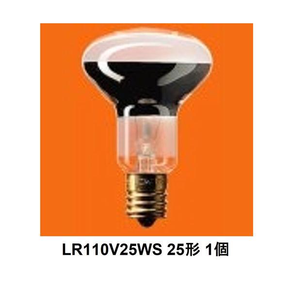 パナソニック 反射形電球 ミニレフ 25W形 LR110V25WS 1箱(5個)
