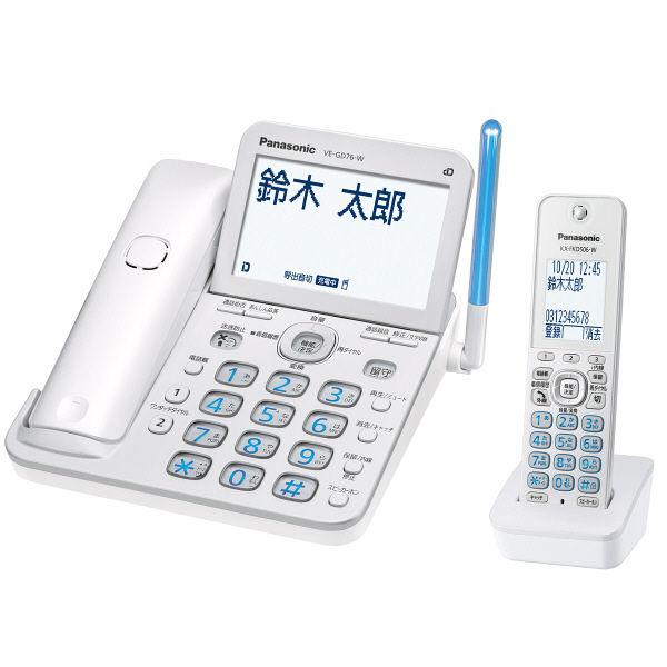 パナソニック コードレス電話機(子機1台付き) VE-GD76DL-W
