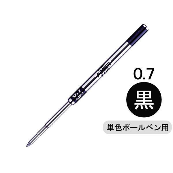 三菱鉛筆(uni) 油性ボールペン替芯 SJP7.24 0.7mm 黒 1箱(10本入)