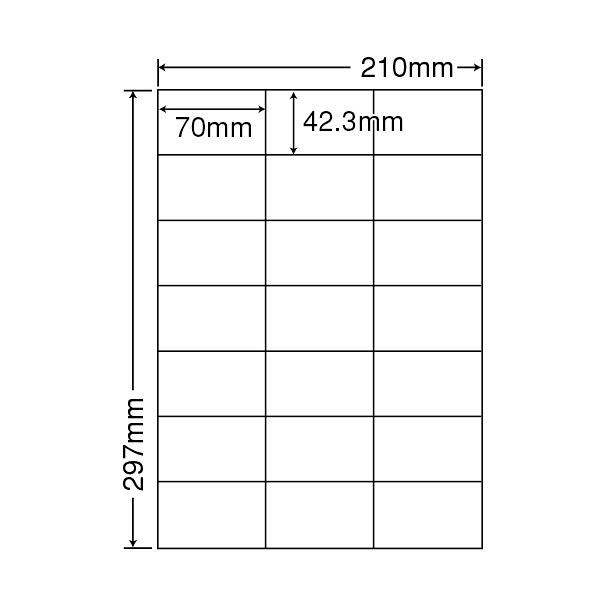 東洋印刷 ナナワード粘着ラベル(ワープロ&レーザー用ラベル) 21面 LDZ21QB 1箱(2500シート入)