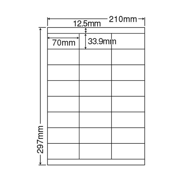 東洋印刷 ナナワード粘着ラベル(ワープロ&レーザー用ラベル) 24面 上下余白付 LDZ24U 1セット(2500シート入)
