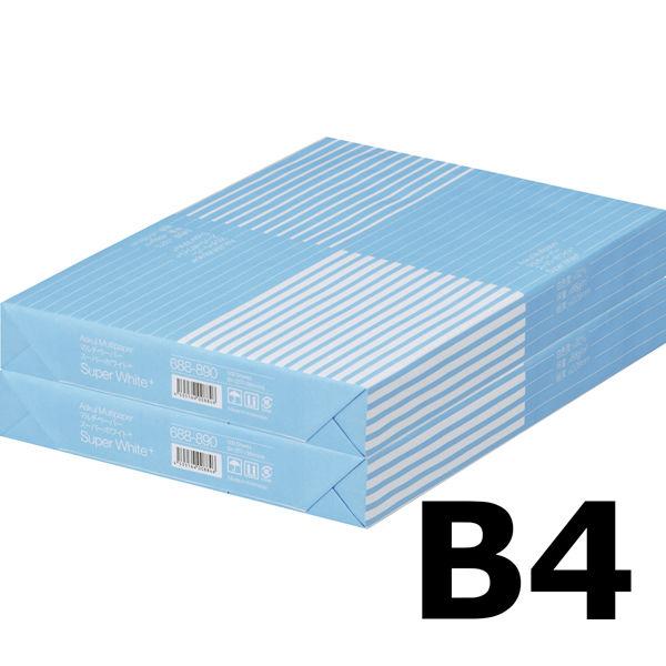コピー用紙 マルチペーパー スーパーホワイト+ B4 1セット(1000枚:500枚入×2冊) 高白色 アスクル