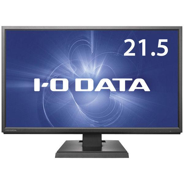 アイ・オー・データ機器 21.5型ワイド液晶ディスプレイ ブラック LCD-MF224EDB 1台