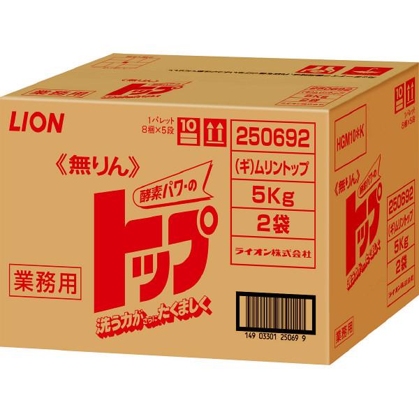 ライオン 無りんトップ10kg 3箱