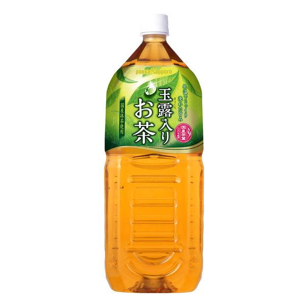 ポッカサッポロフード&ビバレッジ 玉露入りお茶 2.0L 1セット(12本:6本入×2箱)