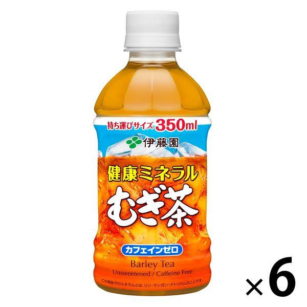 健康ミネラルむぎ茶 350ml 6本