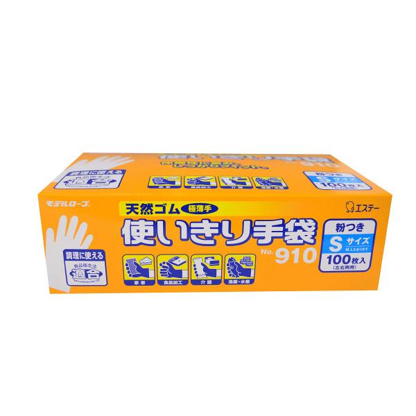 モデルローブ NO910天然ゴム 使いきり手袋 粉つき S 100枚入×5箱 エステー