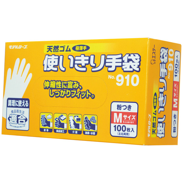 天然ゴム使いきり手袋粉付100枚×5箱M