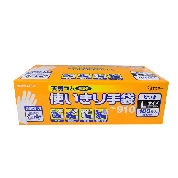 モデルローブ NO910天然ゴム 使いきり手袋(粉つき) L 100枚入×5箱 エステー