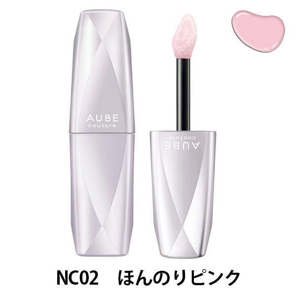 オーブクチュール美容液ルージュNC02