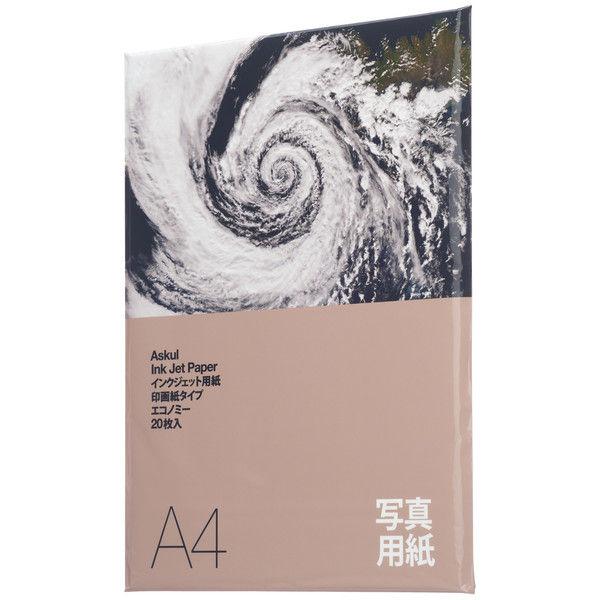 アスクル インクジェット用紙 写真用紙 印画紙 薄手 A4 1袋(20枚入)