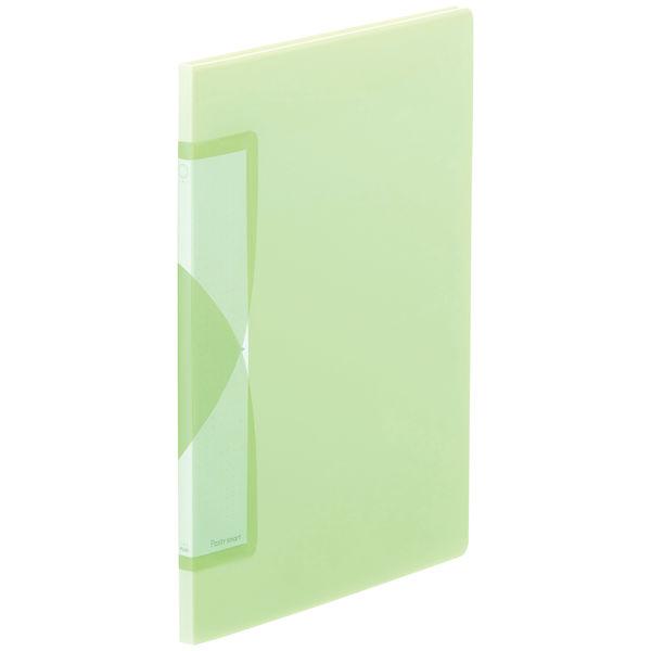 クリアファイル パスティ 緑 30冊
