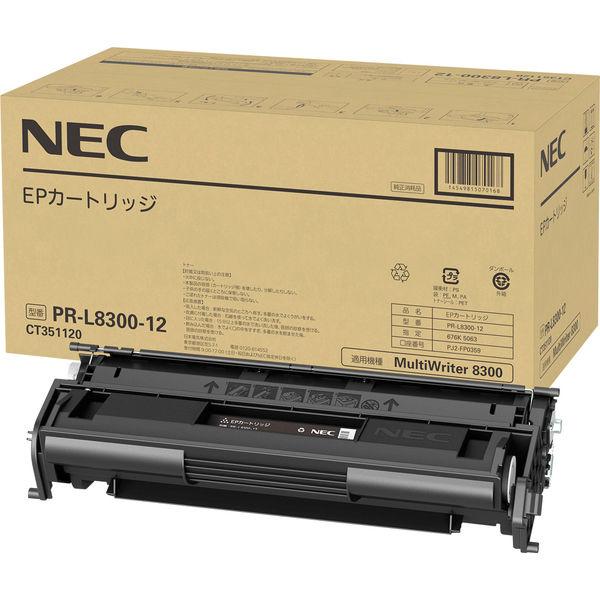 PR-L8300-12