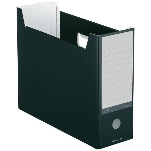 ファイルボックスネオス A4横 黒 4冊