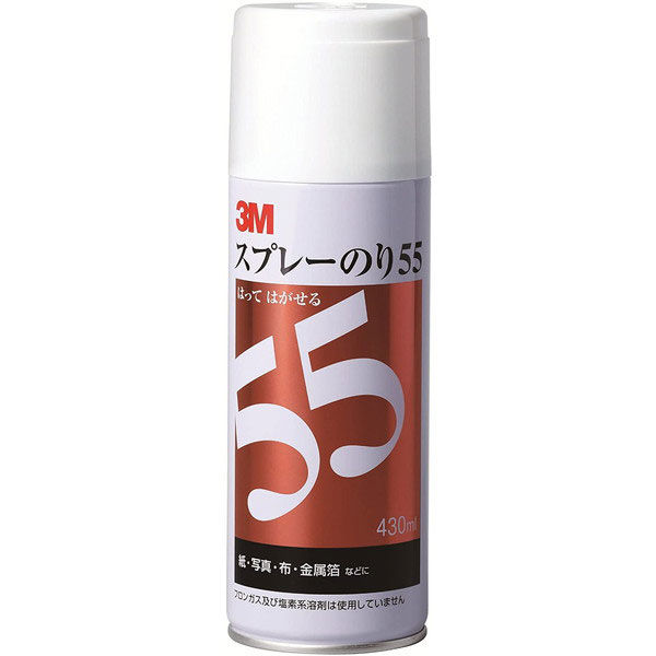スリーエム スプレーのり55 S/N55 1セット(3本:1本×3)