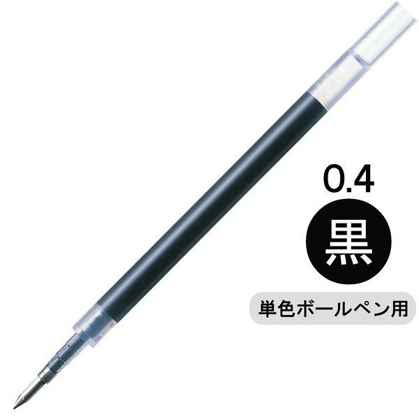 サラサ替芯 0.4 黒 10本