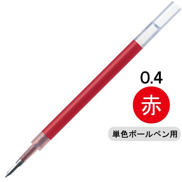 サラサ替芯 0.4 赤 10本