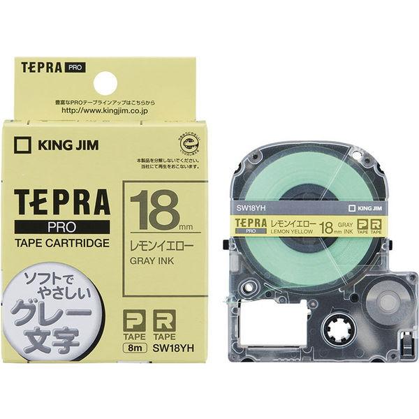 キングジム テプラ PROテープ 18mm カラーラベル レモンイエローラベル(グレー文字) 1個 SW18YH
