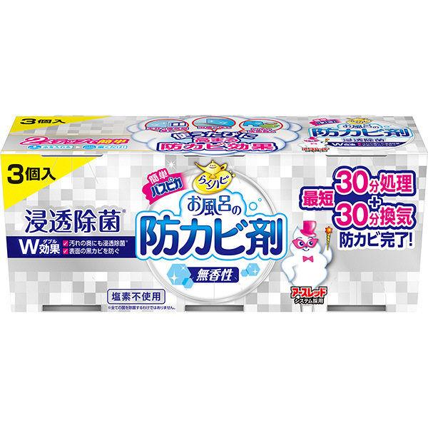 らくハピ お風呂の防カビ剤 無香料