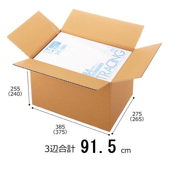 【底面B4】 無地ダンボール箱 B4×高さ255mm 1セット(60枚:30枚入×2梱包)